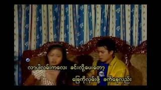 MMC: Soe Lwin Lwin - Thi Lyat Nae (HD)