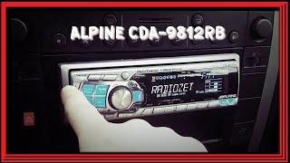Обзор ALPINE CDA-9812RB ЛУЧШИЙ ЗА 2000 РУБЛЕЙ