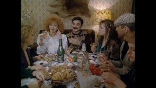 фильм За прекрасных дам! 1989