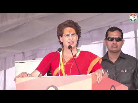 Smt. Priyanka Gandhi Vadra addresses a Public Meeting in Ratlam, Madhya Pradesh