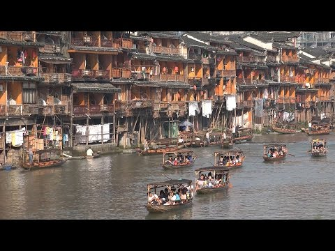 China Tourism - Ancient Fenghuang town
