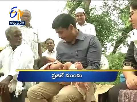 Andhra Pradesh 20th October 2017 Ghantaravam 12 Noon News Headlines