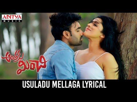 Usuladu Mellaga Lyrical  Anthaku Minchi Songs  Jai, Rashmi Gautam  Jhony,  Suneel Kashyap