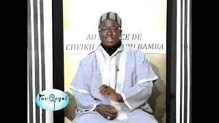 Abdoulaye DIOP BICHERI - Ki Moo Kham serigne abdou lahat
