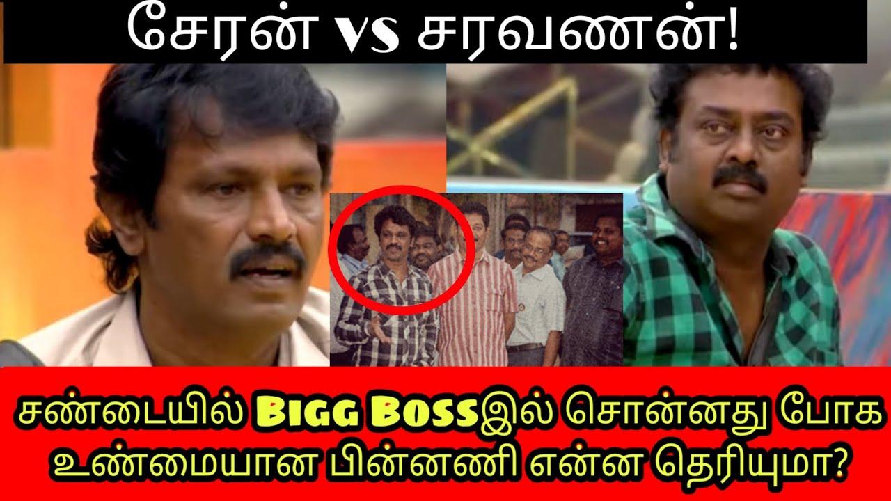 Cheran vs Saravanan | Real reason for their fight | Bigg Boss Tamil 3 |  Vijay TV | Highlights