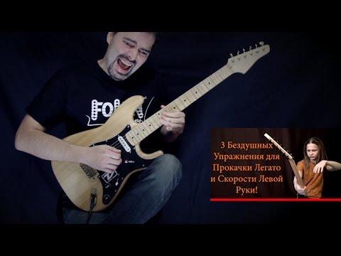 Что такое фингерстайл? Урок гитары №0