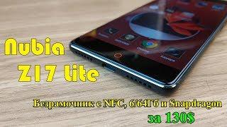 Безрамочник с NFC, 6/64Гб и Snapdragon за 130$! | Знакомство с Nubia Z17 Lite