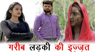 Gambar cover प्यार करो ज़बरदस्ती नहीं | Heart Touching Story | Emotional Video | Fuddu Kalakar