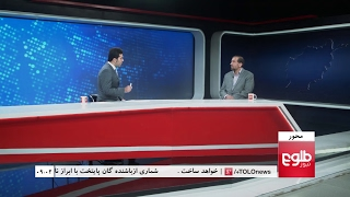 MEHWAR: Jamiat-e Islami Party Leaders Meeting Discussed