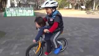 BMW Kids bike Tandem 2(, 2012-04-01T14:52:02.000Z)