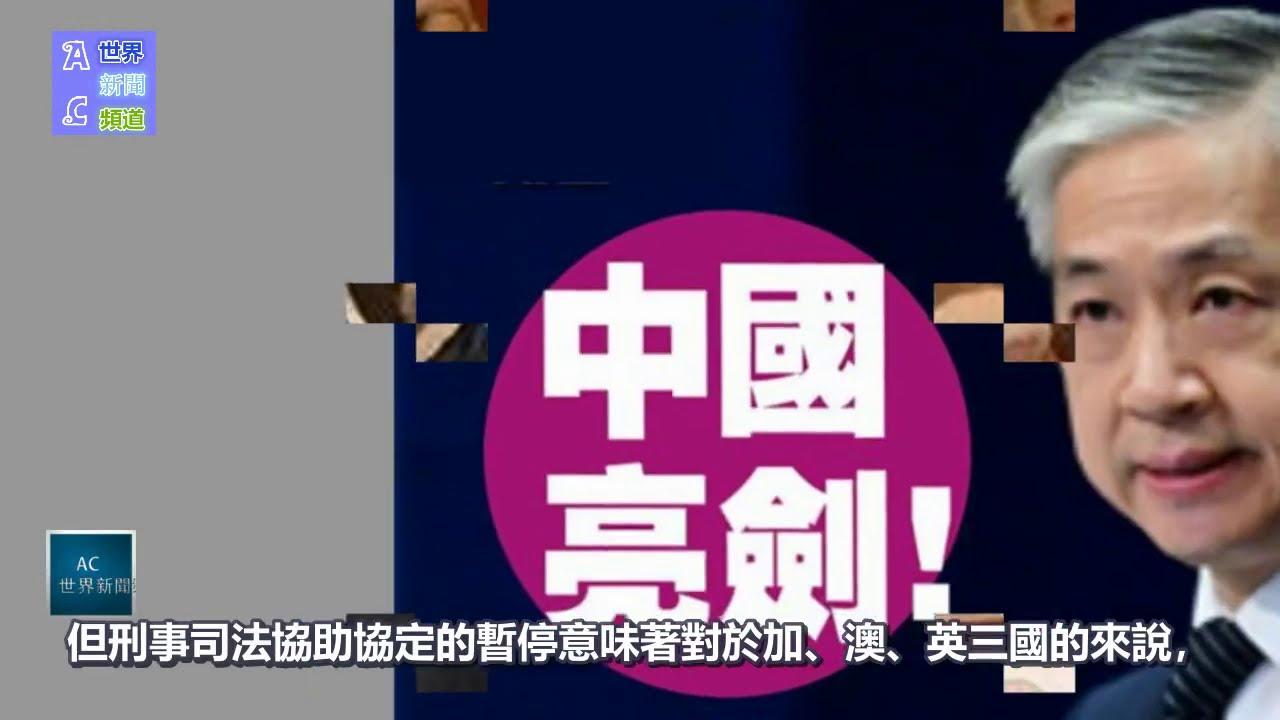 剛剛,中國中央政府突然在香港强硬出手!買一送一加倍反擊!結果讓英加澳三國想不到!美國卻沒對應動作,爲什麽?