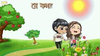 Konya Re Whatsapp Status || Konya Re || Ke Tumi Nandini Movie Song || Romantic Status.