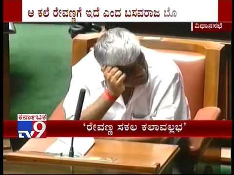 'HD Revanna Says Workaholic' Speaker Ramesh Kumar Praises in Assembly