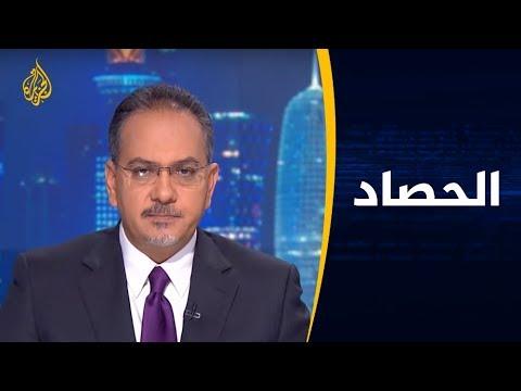 الحصاد - ليبيا.. بين الحوار ولغة البنادق  - نشر قبل 3 ساعة
