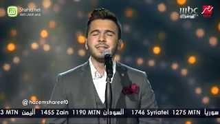 Arab Idol - حازم شريف – سيرة الحب - الحلقات المباشرة