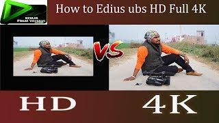 Het Maken van 4K Sequenc Sareen In Edius Video Hindi [Ao Sikhe Ji]