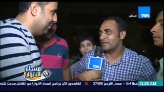 مساء الانوار - أجواء مباراة الترجى التونسي والنادى الاهلي بكأس الكونفدرالية