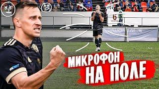 СЛЁЗЫ, боль, крики и угрозы СИБСКАНЫ в матче против Иркутска // микрофон на поле