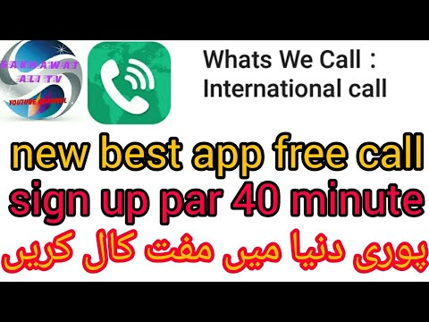 How to make free call whatswecall sign up par $1. And Urdu Hindi 2018 sakhawatali TV