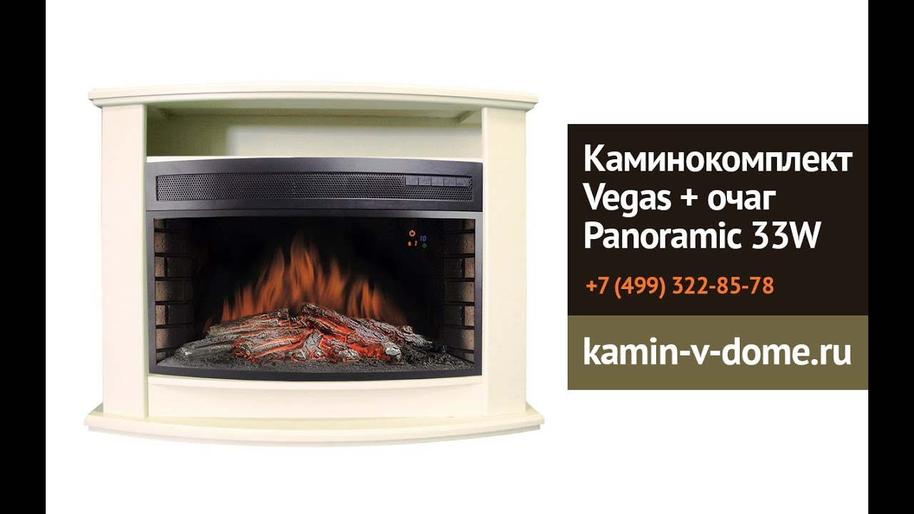 Купить электрокамин panoramic 33w led fx в мурманске модель holbrook электрокамины