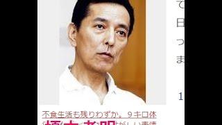 榎木孝明、30日間「不食」生活中!摂取水だけ Copyright (C) 2015 The...