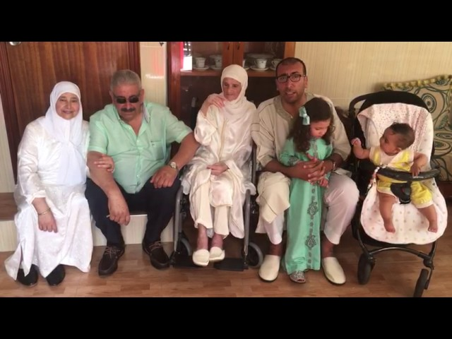 Ali felicita Eid Al Fitr en familia con el deseo de que sea festivo en 2018