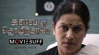 Kalavu Thozhirchalai - Moviebuff Sneak Peek | Jai Rudra, Kathir, Kushi, Vamsi Krishna