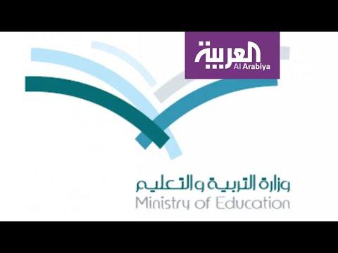 كيف ستجري اختبارات الجامعات في السعودية مع تعليق الدراسة بسبب كورونا؟  - نشر قبل 22 دقيقة