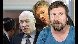 Эксперту Россия не дала главного