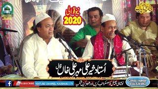 New Qawali 2020 sher ali mehar ali qawal 2020 .new kalam shahe jilani son le pokar chetti chetti