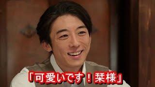 高橋一生 満面の笑み「めちゃめちゃかわいい」『わろてんか』YT動画倶楽...
