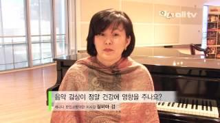 Q&A-한인교향악단: 음악 감상 건강에 영향주나