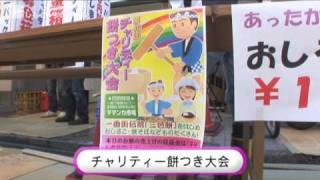 下北沢一番街商店街では毎年11月23日の勤労感謝の日に人にやさしい...