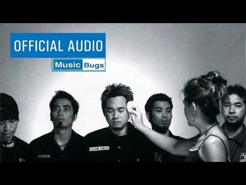ของมีคม - Big Ass [Official Audio]