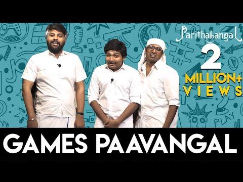 Games Paavangal | Gopi Sudhakar | Parithabangal
