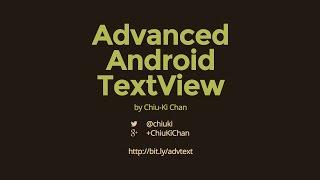 видео Android: TextView