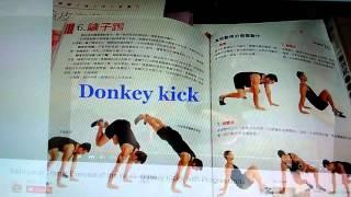 [囚徒健身] 《28天徒手體重訓練》中(廣東話)