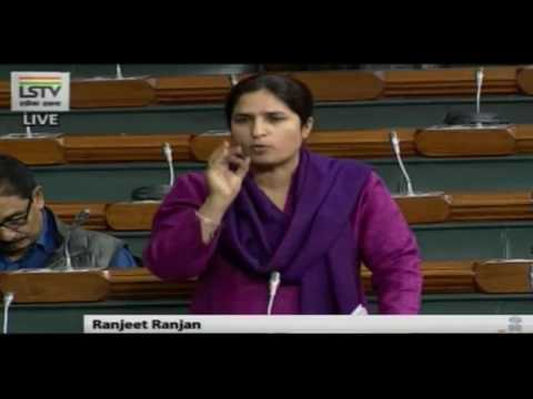 Ranjeet Ranjan Speech In Lok Sabha On The Finance Bill, March 22, 2017