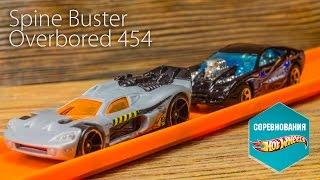 Соревнования Hot Wheels 29. Spine Buster & Overbored 454.