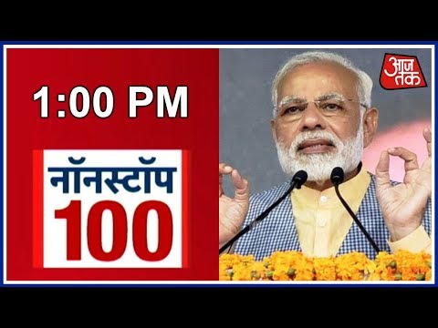Non Stop 100: Modi In Ahmedabad, Says Congress Trapped In Blue Whale Game