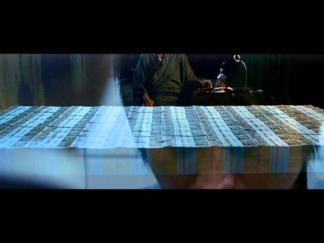 映画『藁の楯』特報