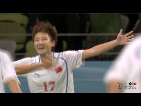 26th SU Shenzhen (CHN) - Football - Women's - Gold Medal