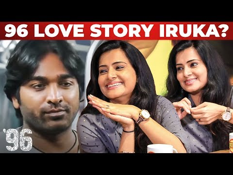 Azhagu Serial Actress Shruthi Raj's 96 LOVE Story..? Funny Reply to VJ Ashiq