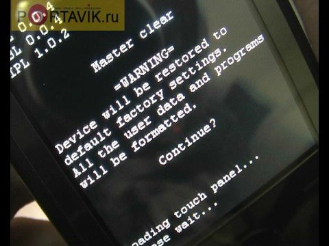 Toshiba Portege G810 hard reset howto rus