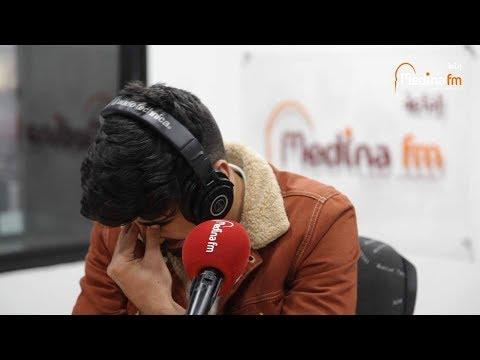 أبو بكر يبكي لحظة تلقيه مكالمة من والده على المباشر - MEDINA WEB