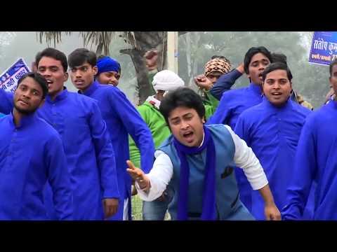 संतोष कुमार यादव Santosh kumar yadav ...sadar Ghazipur.कमाल का गाना .9793124454