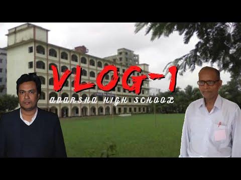 Adarsha High School Mirpur-10 Dhaka l Vlog-1 l আদর্শ ...