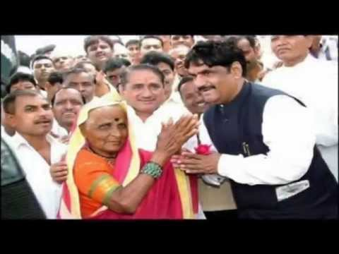 Gopinath Munde Video - Aadhar India IT Connect Pvt Ltd.