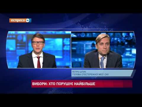 Україна має подолати