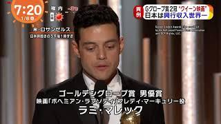 ゴールデングローブ賞2冠 クイーン映画「ボヘミアン・ラプソディー」